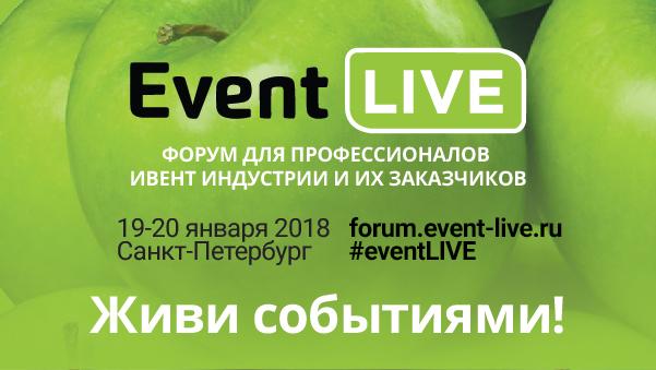 Event LIVE 2018
