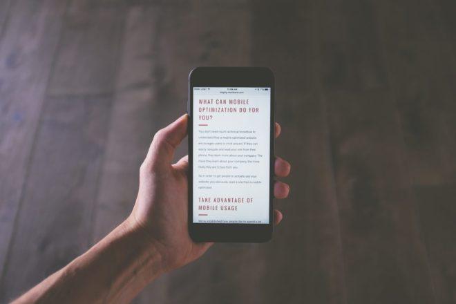 Мобильный пресс-релиз: зачем тексту адаптивная верстка