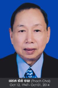 Thach Choi
