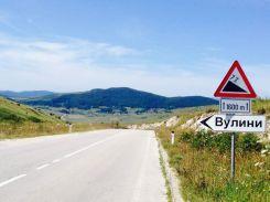 Welcome-to-Bosnia48