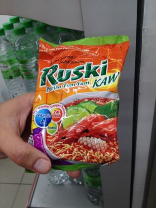 Ruski Tom Yam? Means no spices?