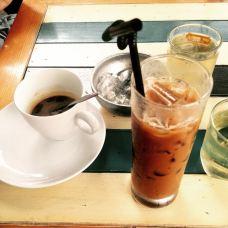 "milk coffee ""Saigon"""