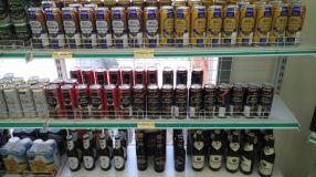 cheap German beer?