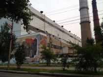 a huge mosaic on the powerplant