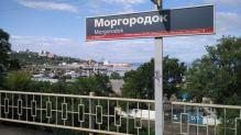 Vladivostok-22