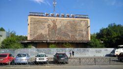 Krasnoyarsk104