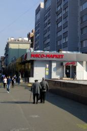 Kazan042