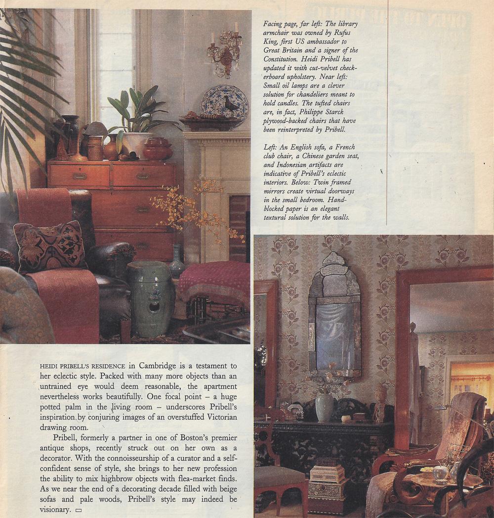 1998-boston-globe-mag