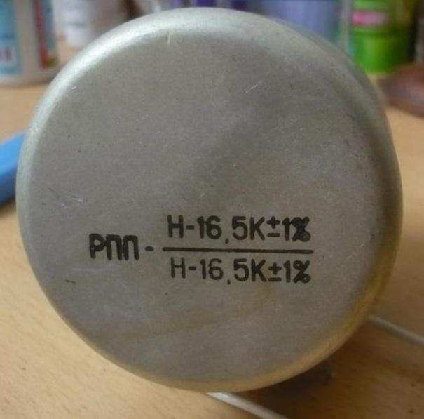 потенциометр РПП-Н16,5К
