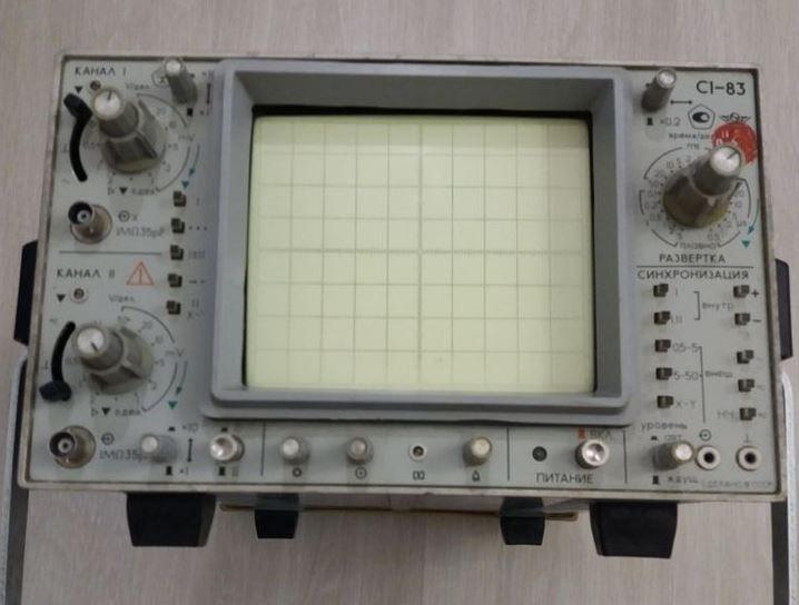 Осциллограф универсальный С1-83