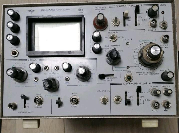 Осциллограф универсальный С1-64