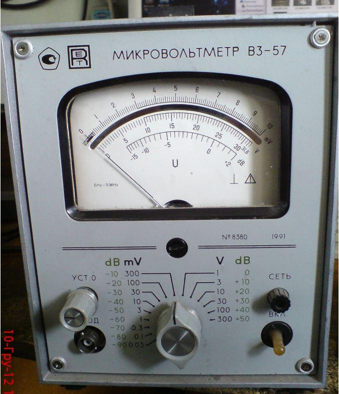 Вольтметр В3-57