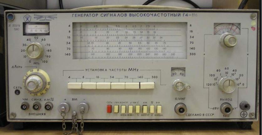 Г4-102А Генератор сигналов высокочастотный
