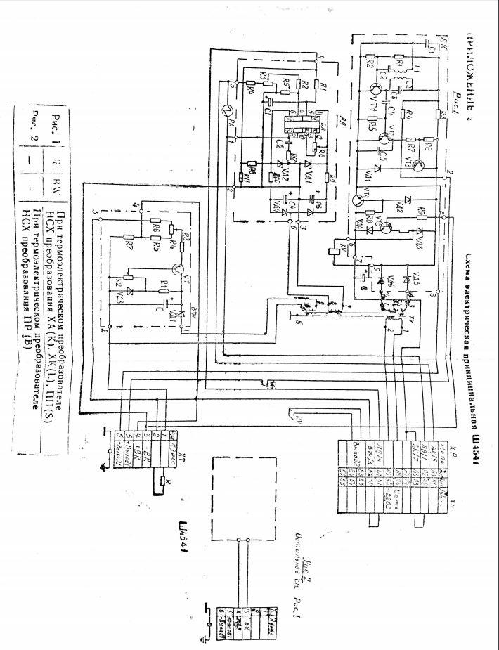 Ш4541 принципиальная схема