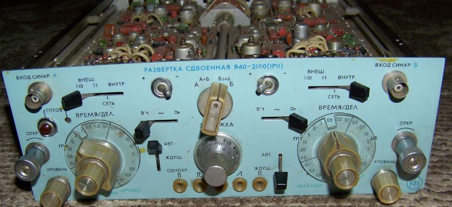 Блок Я40-2100 (1Р11)