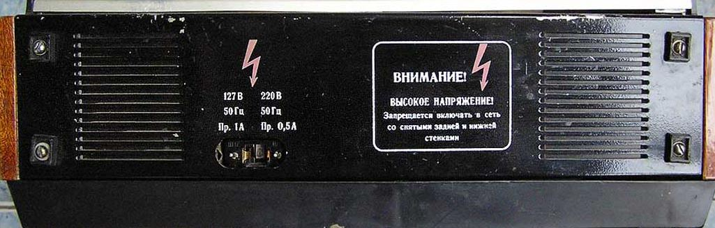 Катушечный магнитофон Комета 212 стерео