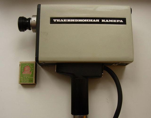 Телевизионная видеокамера ВЗОР