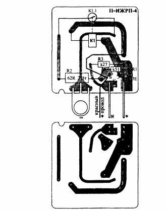 Реле тока П-ИЖРП-4 принципиальная схема