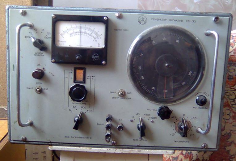 Г3-33 генератор сигналов звуковой