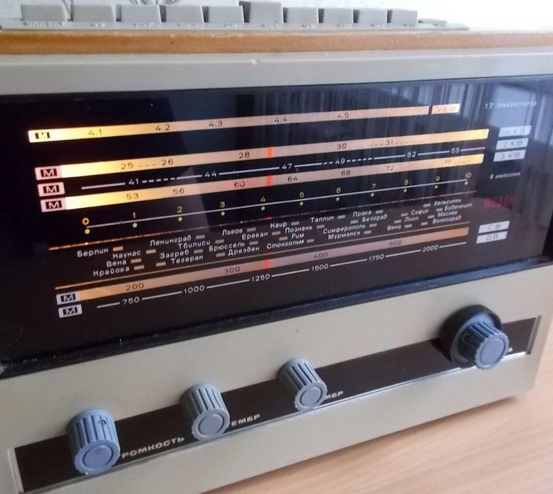 радиоприёмник Мезон 202