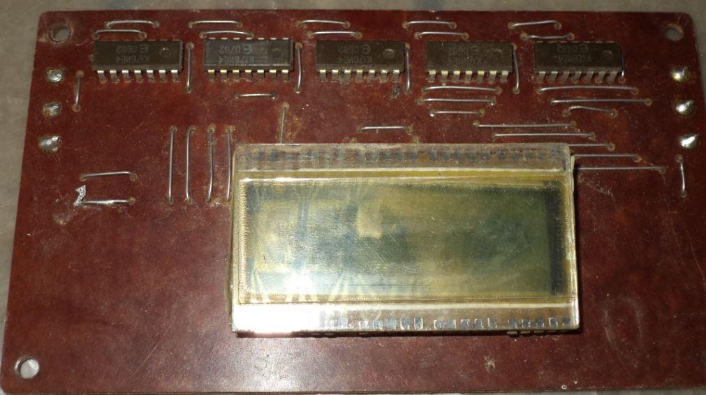 Ишим-003