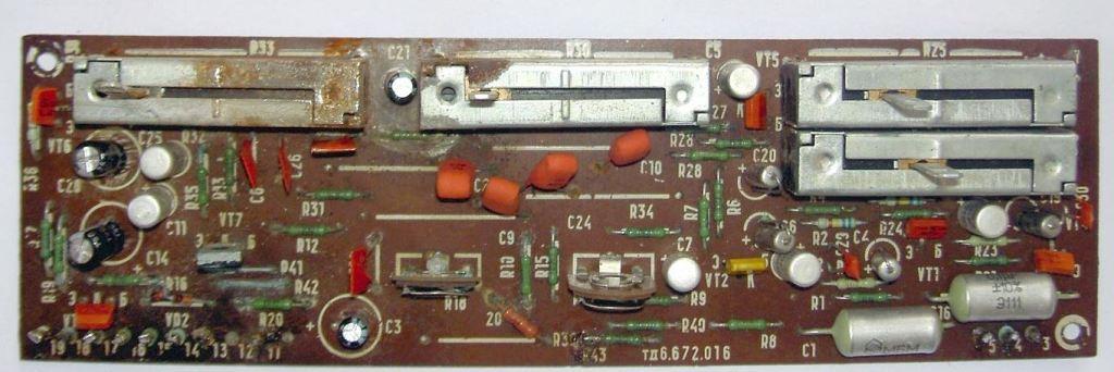 Ария ЭФ-5208