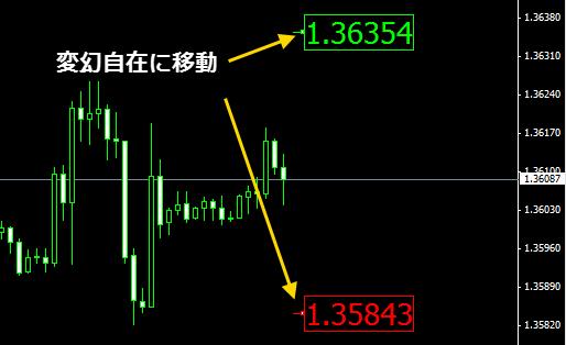 2014-06-25 17-52-06-move2