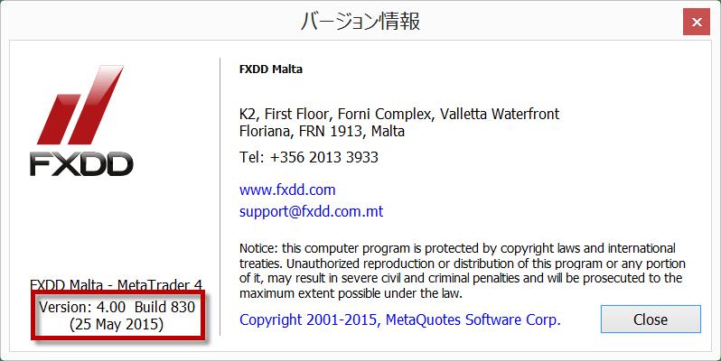 要注意!MT4バージョンアップ版(build 825、build 830)◆「バージョンアップはまだ早い」+「ダウングレードの方法」