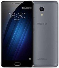 pj-meizu-m3-max-3