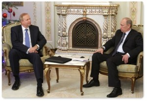 C: Archive of official website of Vladimir Putin
