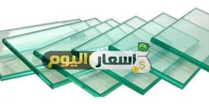 سعر الزجاج في مصر اليوم