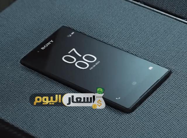 اسعار هواتف سوني في الامارات 2019 أسعار اليوم
