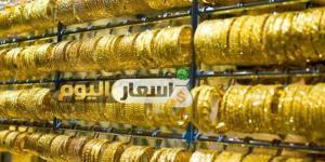 سعر الذهب في تونس اليوم