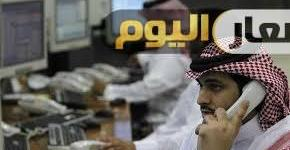 سعر الريال السعودي اليوم في البنك الاهلي المصري