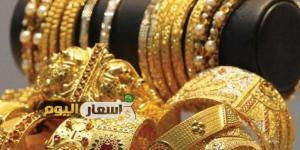 اسعار الذهب اليوم في الاردن مع المصنعيه