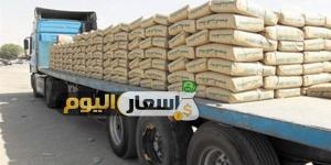سعر الأسمنت في الكويت اليوم