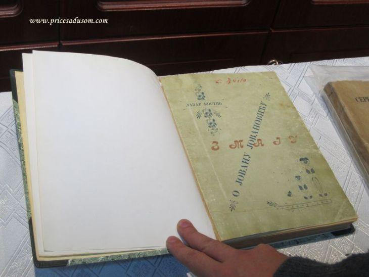 Jedan od velikih skandala 20. veka je knjiga koju je Laza Kostic napisao kao analizu pesama J J Zmaja_800x600