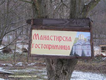 Manastir Tumane 2_1024x768