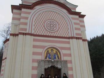 Manastir-Tumane-5_576x768.jpg?resize=356