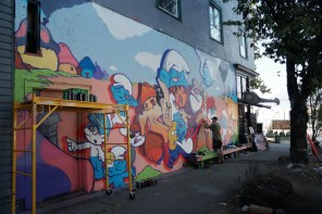 Mural by Form (Vernon & Hastings)