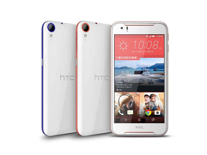 HTC Desire 830 Dual Sim: Price And Specifications