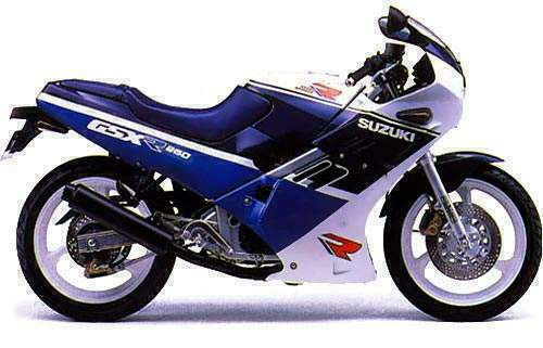 Suzuki GSX-R250 1987 каталог мотоциклов suzuki (сузуки ...