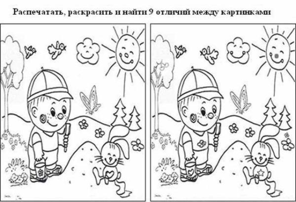 Найди отличия на картинках (38 картинок) | Приколист