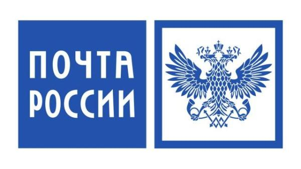 Картинки Почты России (36 фото)   Приколист