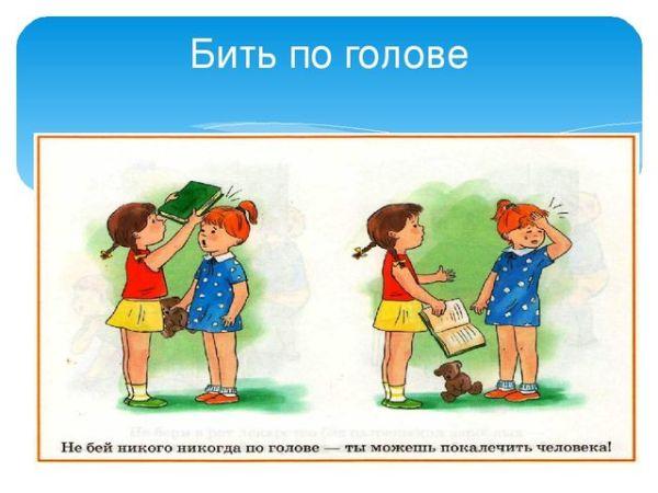 Хорошие и плохие поступки в картинках для детей (19 фото ...