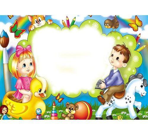 Шаблоны для меню в детском саду » Скачать лучшие картинки ...