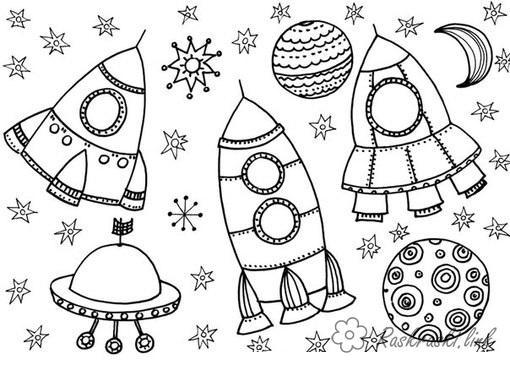 Картинки про космос и планеты для детей » Скачать лучшие ...