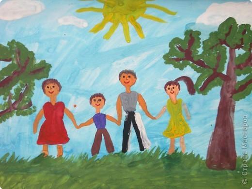 Рисунок на тему моя семья » Скачать лучшие картинки ...
