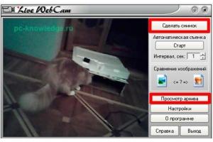 Как на ноутбуке сделать фото с веб камеры » Скачать лучшие ...