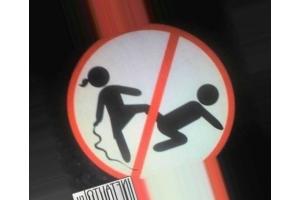 Смешные дорожные знаки картинки » Скачать лучшие картинки ...